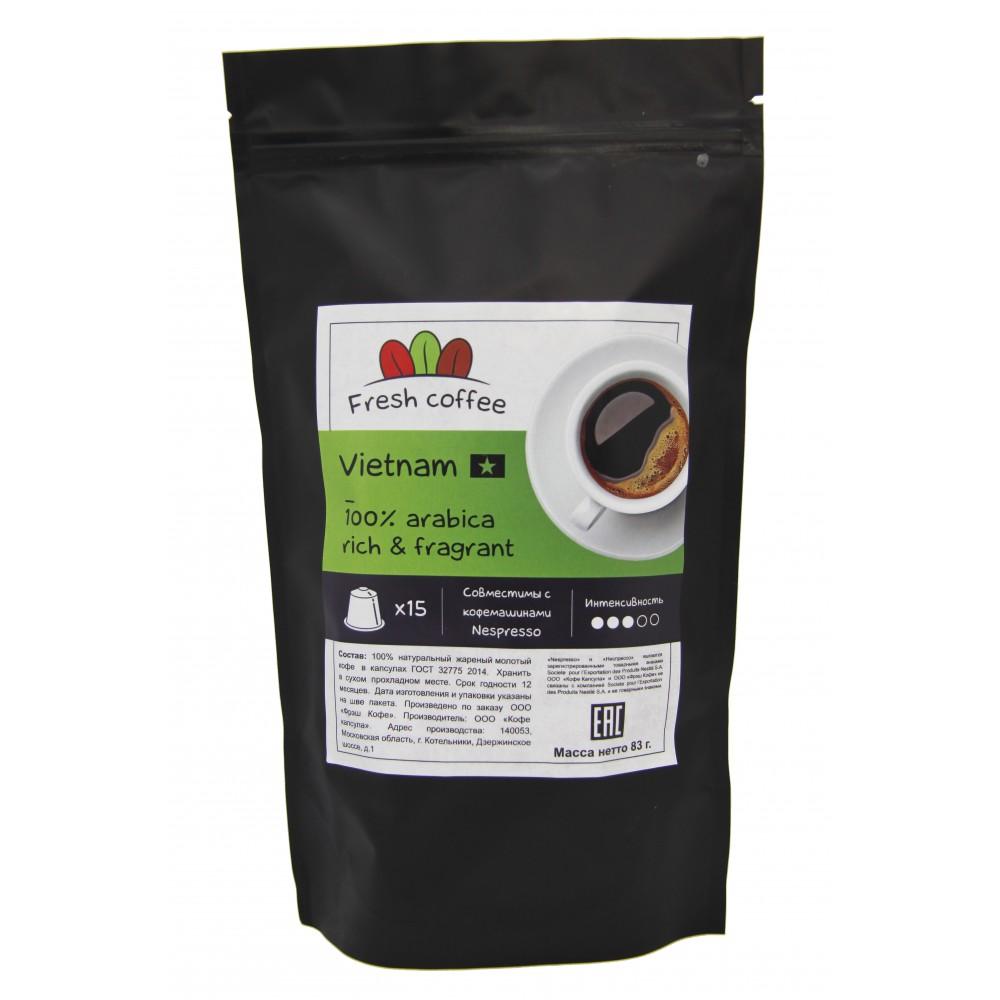 """Капсульный кофе """"Вьетнам Далат"""""""