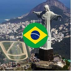 BRAZILIYA-228x228.jpg