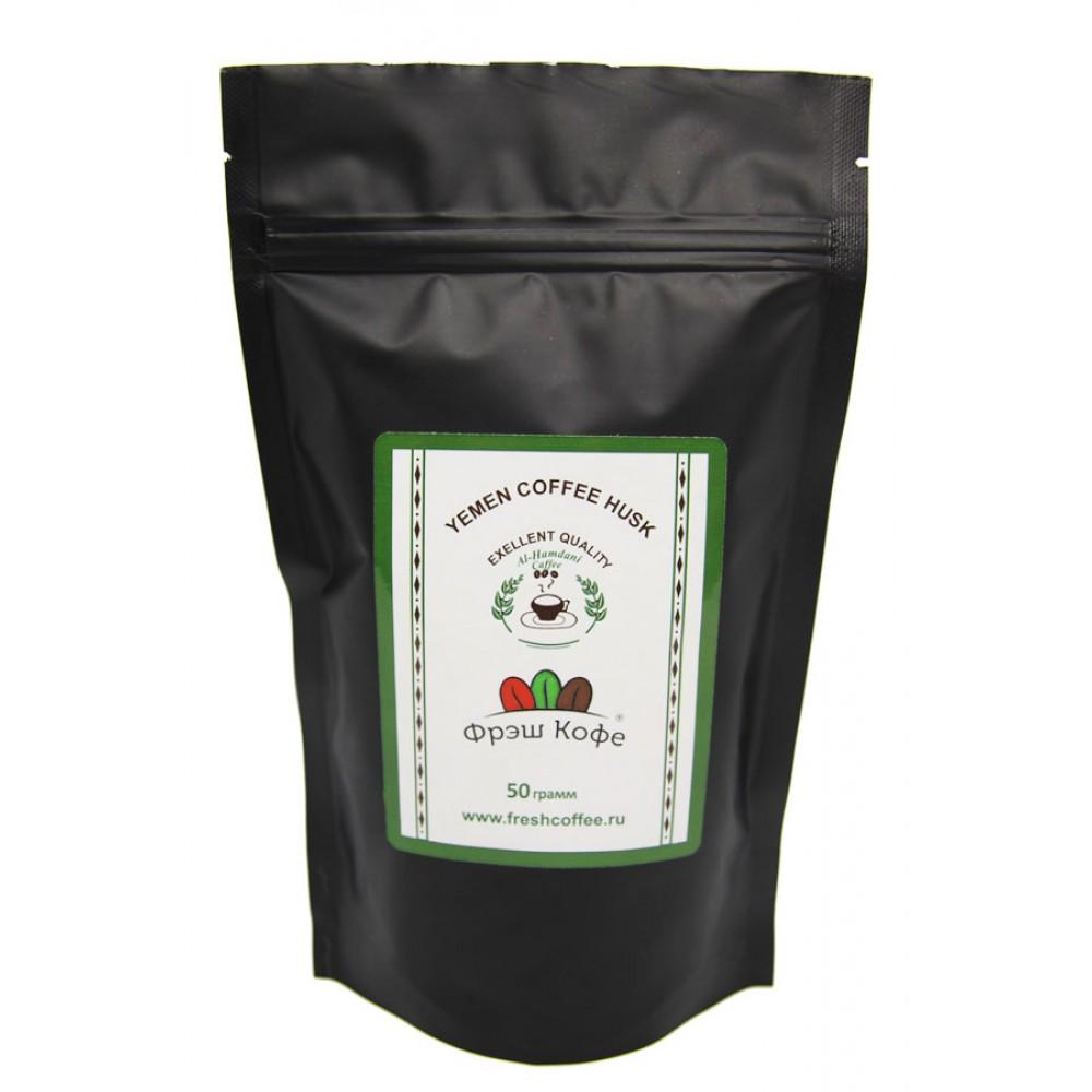 Хаск (кофейная ягода)