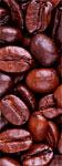средняя обжарка кофе